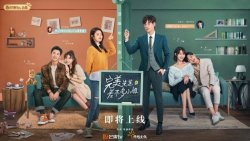 Perfect and Casual (2020) Episode 1 - 8 Chinese Drama