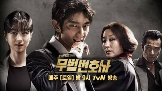 Lawless Lawyer Season 1 Episode 1 - 16 ( Korean Drama )