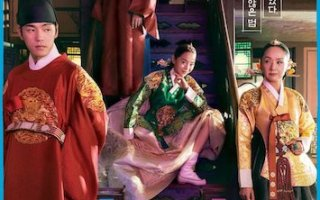 Mr. Queen Season 1 Episode 1 - 20 (Complete) Korean Drama