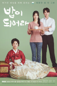 A Good Supper (2021) Season 1 Episode 1 Korean Drama