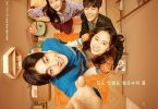 Dear My Room Season 1 Episode 1 – 12 (Complete) Korean Drama