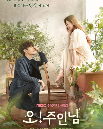Oh My Ladylord (2021) Season 1 Episode 1 (S01E01) Korean Drama