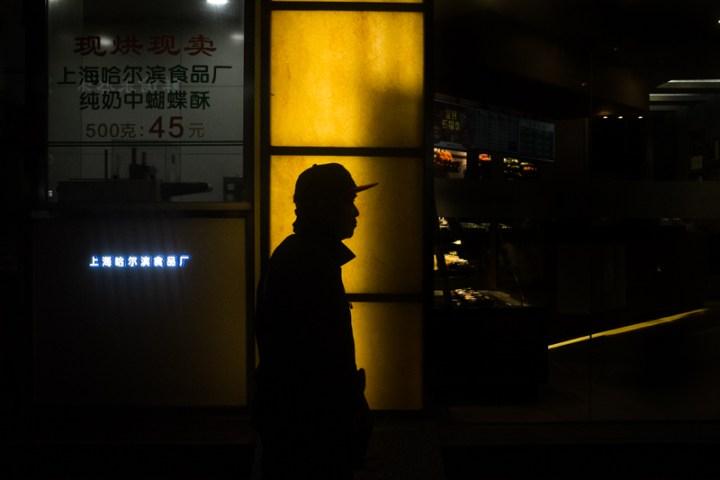 street photo shanghai