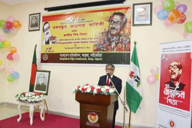 Bangabandhu's 100th Birth Anniversary Celebrated in Nigeria High Commissioner