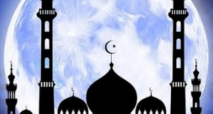 eid el fitri celebration