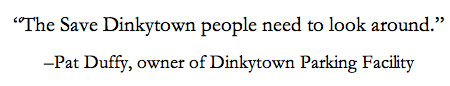 dinkytown-quote-2