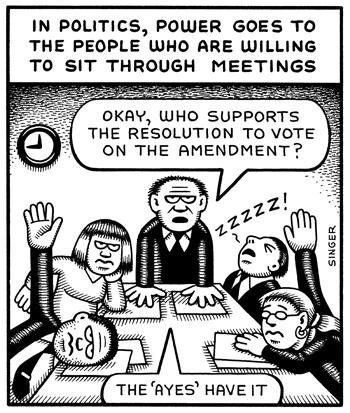 (No Exit) Political Meetings
