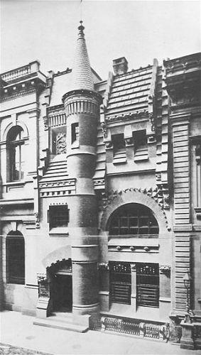 Furness Building