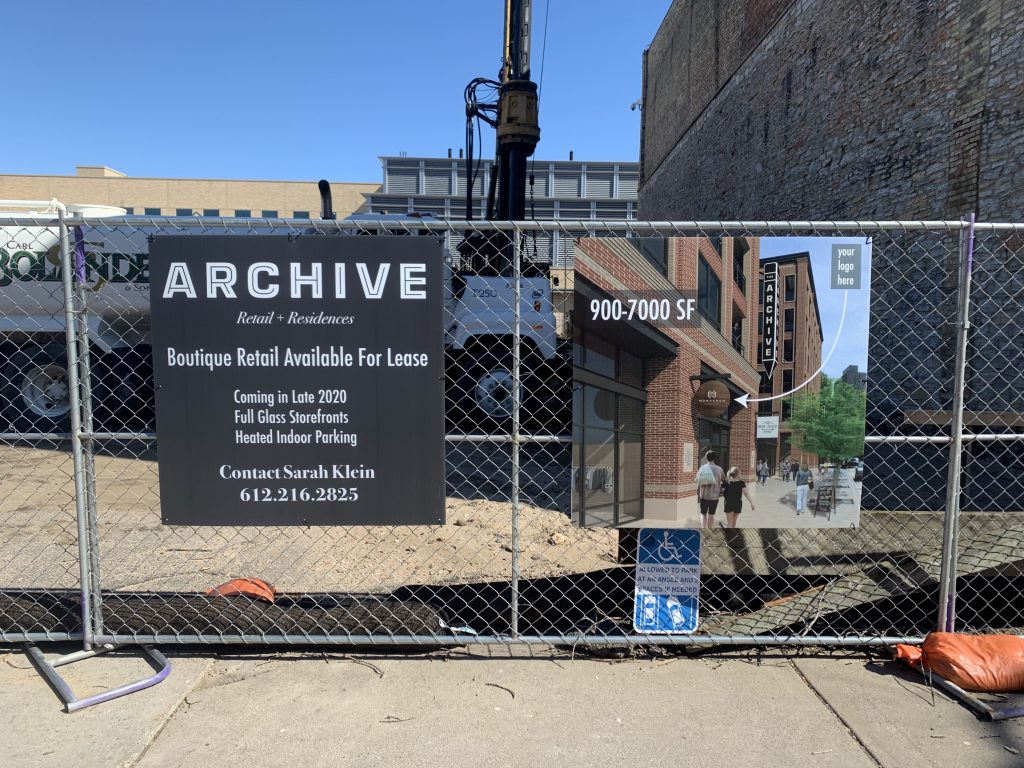 Archive North Loop Signage
