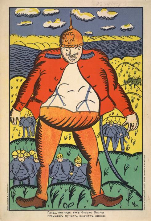 Malevich Just Look
