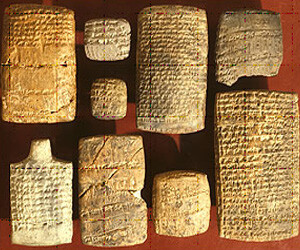 Semitic Museum - Nuzi Tablets