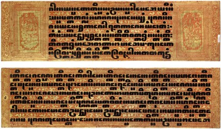 Pali Text - Buddhist