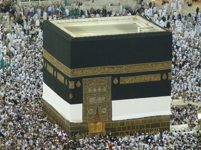 Kaabah Mosque - Islam - by Prioryman