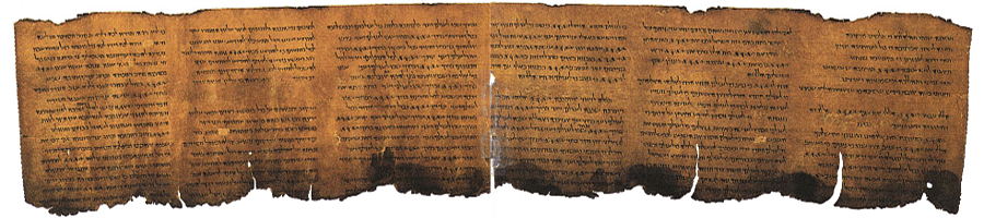 Psalms - Dead Sea Scrolls