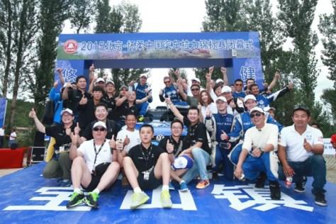 Beijing Huairou Rally 2015 - Крис Аткинсон - Фольксваген