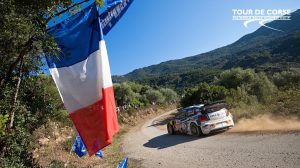 Ралли Франции 2016 - Тур де Корс - Себастьен Ожье - Фольксваген