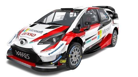Ливрея Toyota Yaris WRC на 2019 год