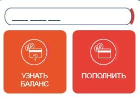 пополнить телефон с банковской карты через интернет втб