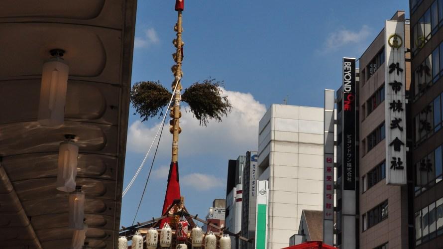 祇園祭の山と鉾の違いは大きさじゃない!歴史を感じるその違いとは?
