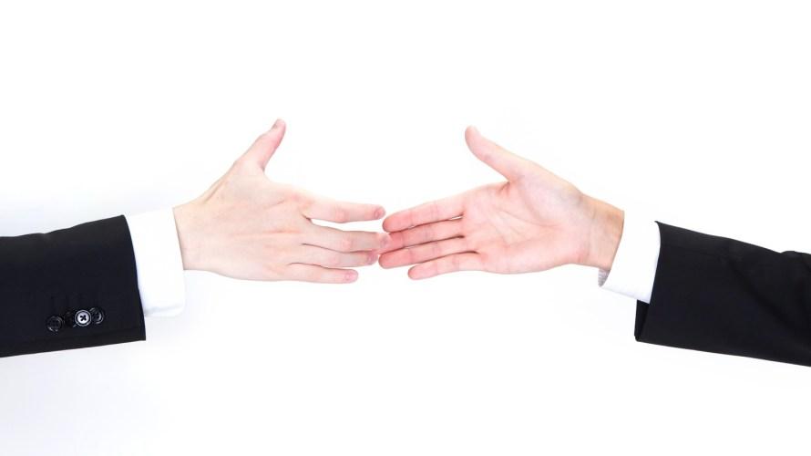 営業のコツを身につける!顧客の信頼を得るための2つのテクニック