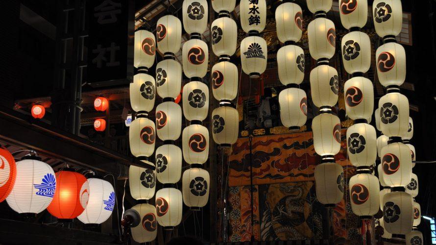 祇園祭はいつから始まった?起源を知ると祭りの意味が分かる
