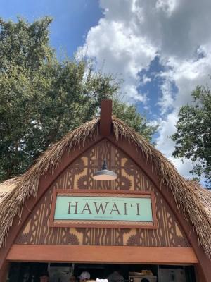 Hawaii booth