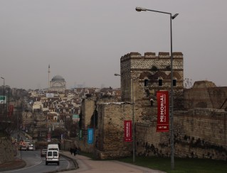 View of the Wall