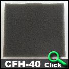 CFH-40スポンジフィルター