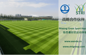 STRI Group and WANDA CTI sign a strategic alliance for the Chinese sports market