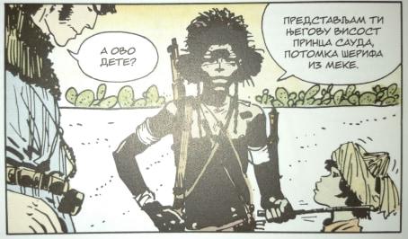 etiopljani stripblog