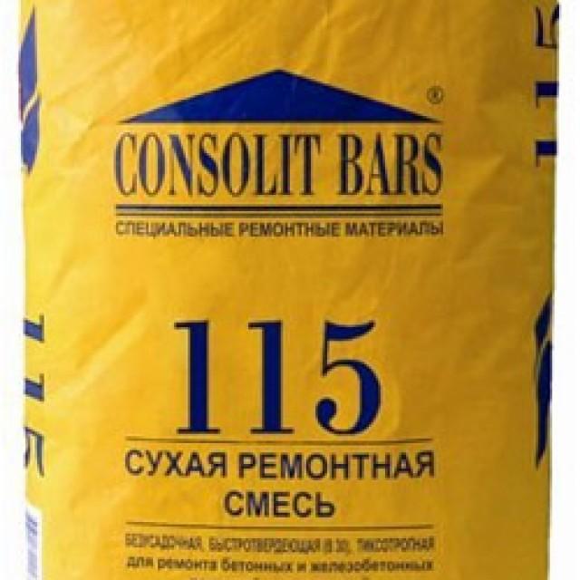 Сухие смеси для бетонных конструкций пропорция песка в цементном растворе