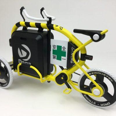 STROKEカーゴトライク(3輪カーゴバイク)ミニチュアコンセプト 工事現場仕様