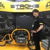 カーゴバイクSTROKEをBicycleCityExpoへ展示04