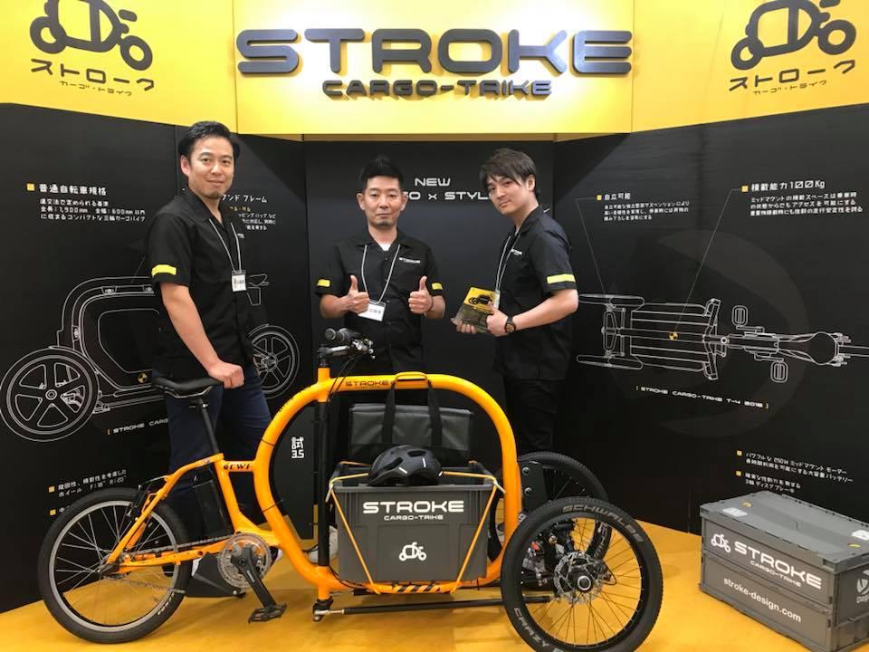 カーゴバイクSTROKEをBicycleCityExpoへ展示17