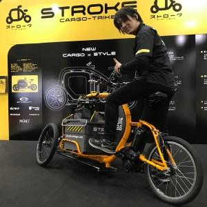 STROKE カーゴトライク(カーゴバイク)cyclemode2018に出展06