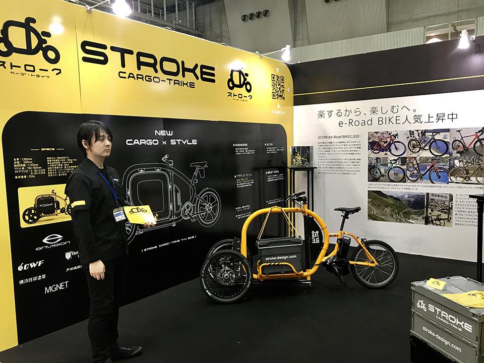 STROKE カーゴトライク(カーゴバイク)cyclemode2018に出展11