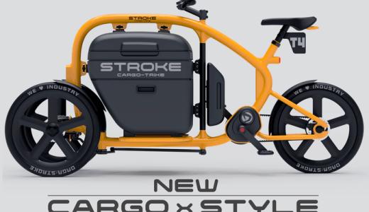 New Cargo Style