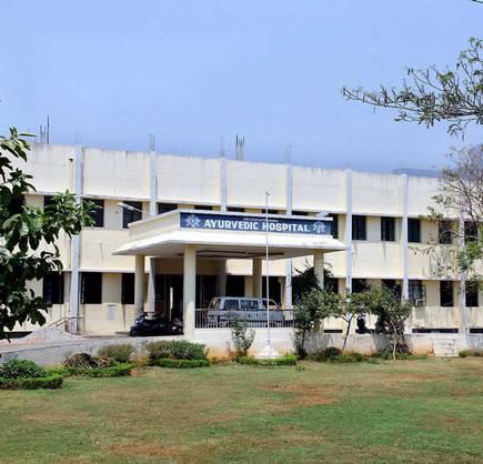 TTD Ayurvedic Hospital - free physiotherapy