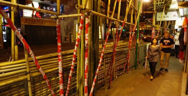 Hongkong Baugerüst