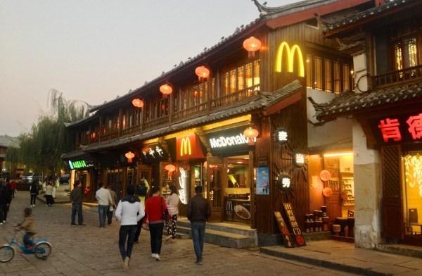 Lijiang McDonalds