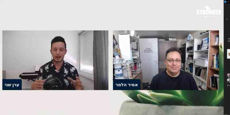 ראיון עם אמיר הלמר - שפת גוף