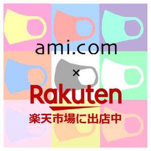 楽天市場ネットショップOPEN!