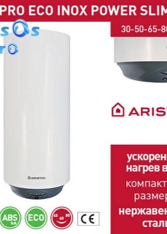 ariston abs-pro eco slim 80v)