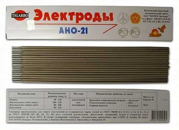 Inverter Electrodes Ano 21-де жұмыс істеуге тырысыңыз