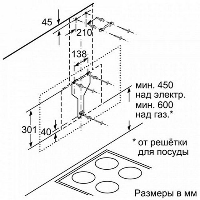 Példa a telepítési utasításokra alkalmazott rajzra