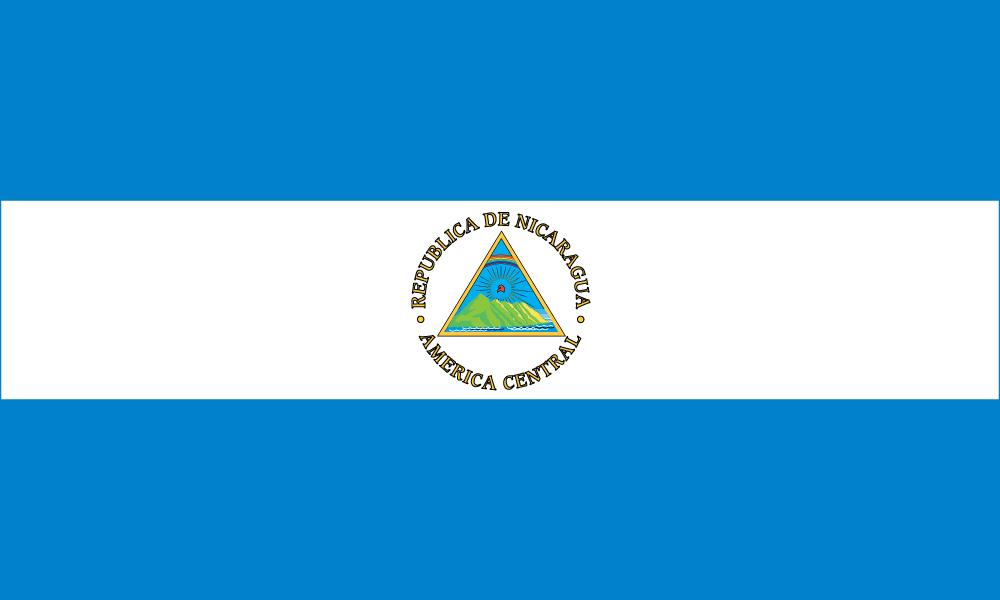 Costa Rica Lake Map Border Nicaragua And