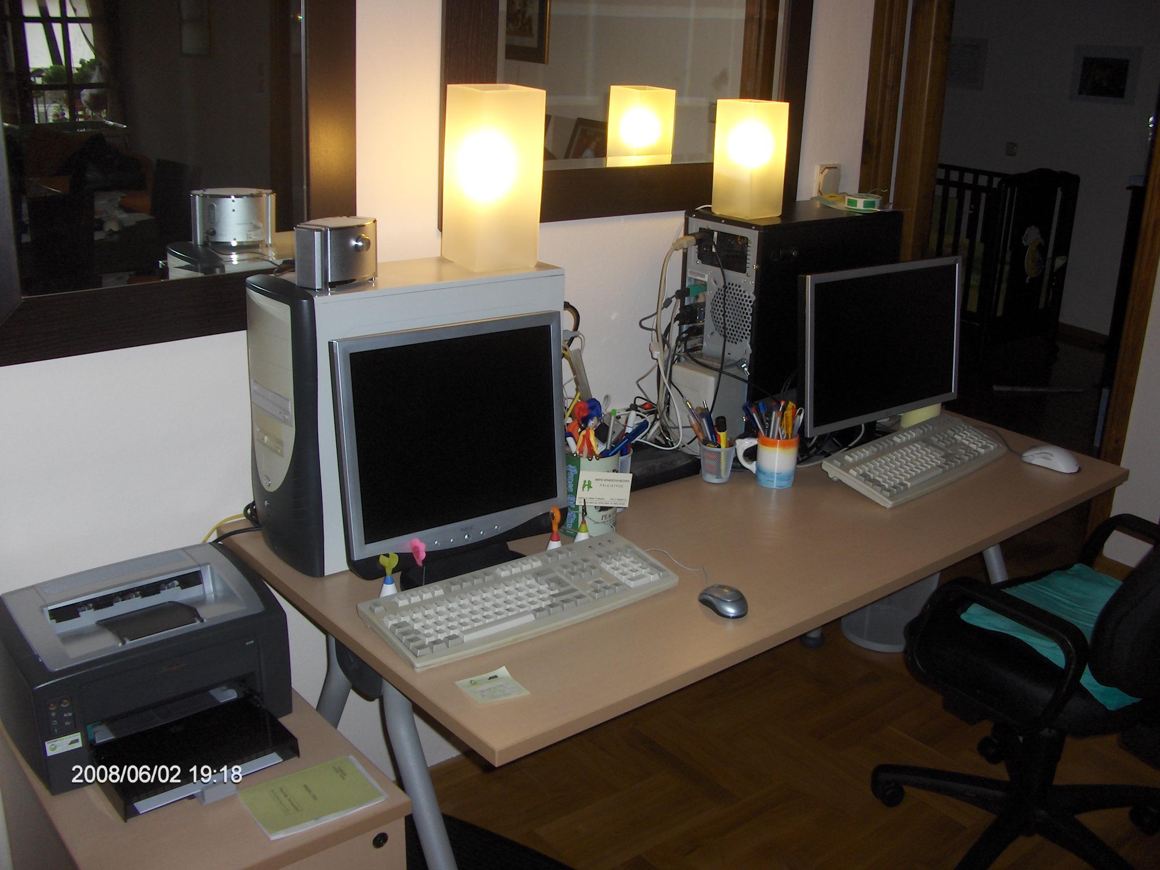 Current physical desktop
