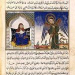 Blog Topic: Our Lady of Fatima Mary the only Woman named in the Koran