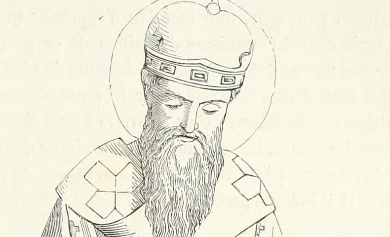 Saint Narcissus of Jerusalem