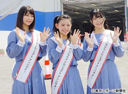 【東スポWeb】STU48メンバー 西日本豪雨に神妙「できることを少しずつできれば」